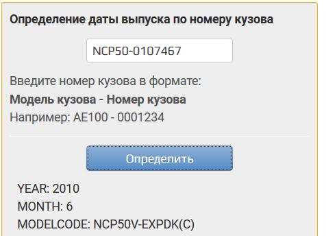 потребительский кредит в втб калькулятор расчет онлайн
